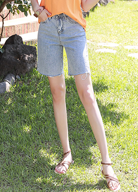 Cut Hem Denim Shorts, Styleonme