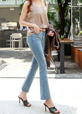 Cut Hem Slim Semi-Boot Cut Jeans, Styleonme