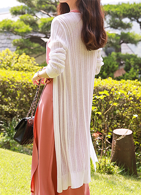 Lightweight Ribbed Long Cardigan, Styleonme