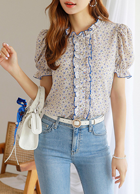Pastel Daisy Print Frill Trim Blouse, Styleonme