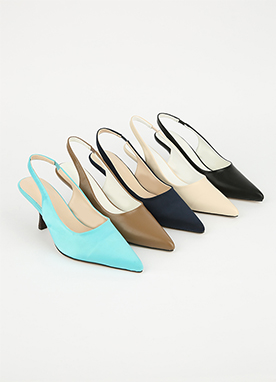 Pointed Slingback Pumps, Styleonme