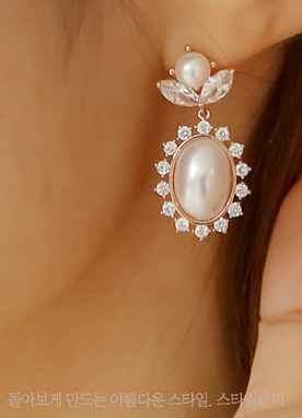 Luxury Pearl Cubic Earrings, Styleonme