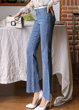 Cut Hem Semi-Boot Cut Jeans, Styleonme