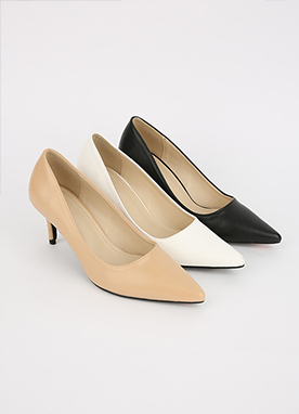 Simple Pointed Slim Heels, Styleonme