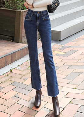 Stylish Asymmetrical Stitched Slim Boot-cut Jeans , Styleonme