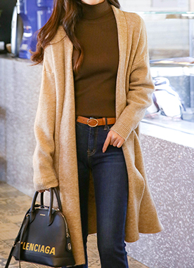 Basic Soft Long Cardigan, Styleonme