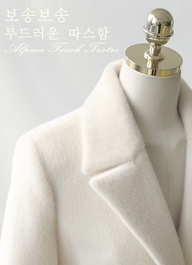 30Wool mix Alpaca Texture Coat, Styleonme
