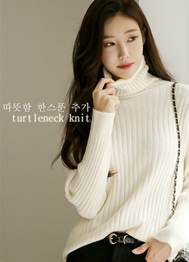 6Color Soft Ribbed Turtleneck Jumper, Styleonme