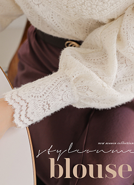 Lace Frill Thermal Blouse, Styleonme