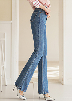 Extra High Rise Bootcut Jeans, Styleonme
