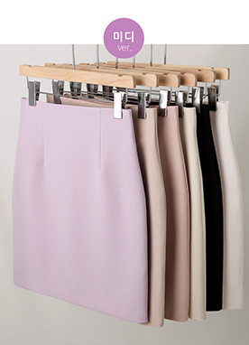 Basic High Waist Midi Pencil Skirt, Styleonme